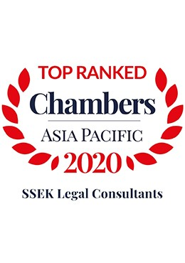 asialaw-2020