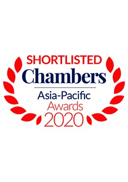 shortlisted-chambers-2020