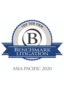 benchmark-litigation-top-tier-firm-2020