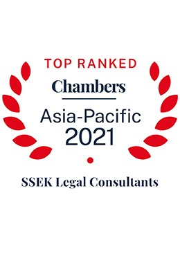 web-chambers-asia-pacific-2021-ssek