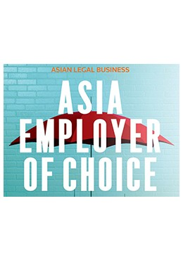 alb-employer-of-choice