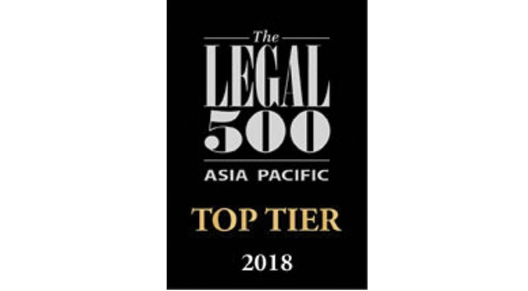 legal500-top-tier-big