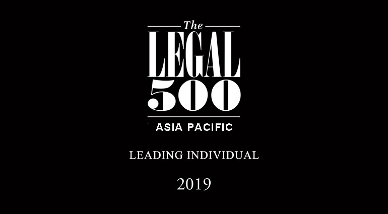 legal-500-leading-individualbig