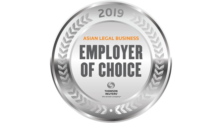 alb-employer-of-choice-2019-big