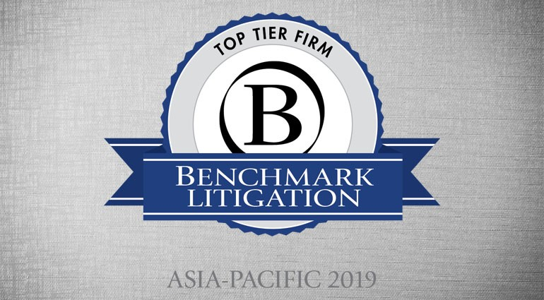 benchmark-asia-pacific-2019-big